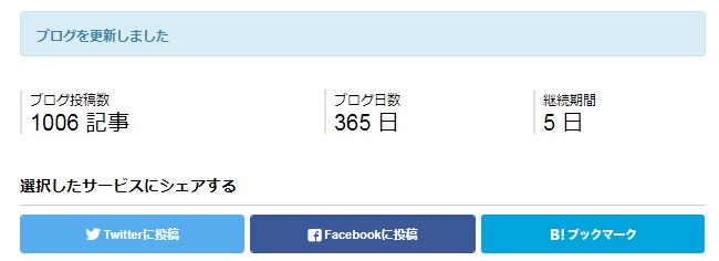 f:id:kiha-gojusan-hyakusan:20171007214933j:plain