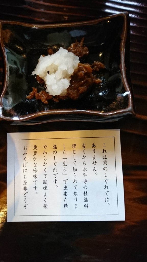 f:id:kiha-gojusan-hyakusan:20171007220508j:plain