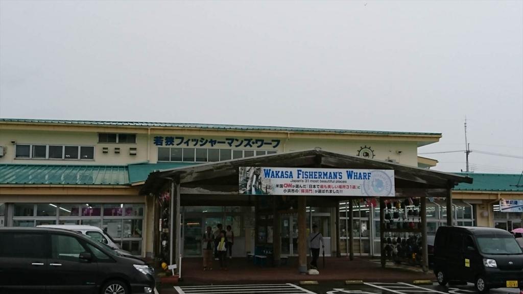 f:id:kiha-gojusan-hyakusan:20171008014501j:plain