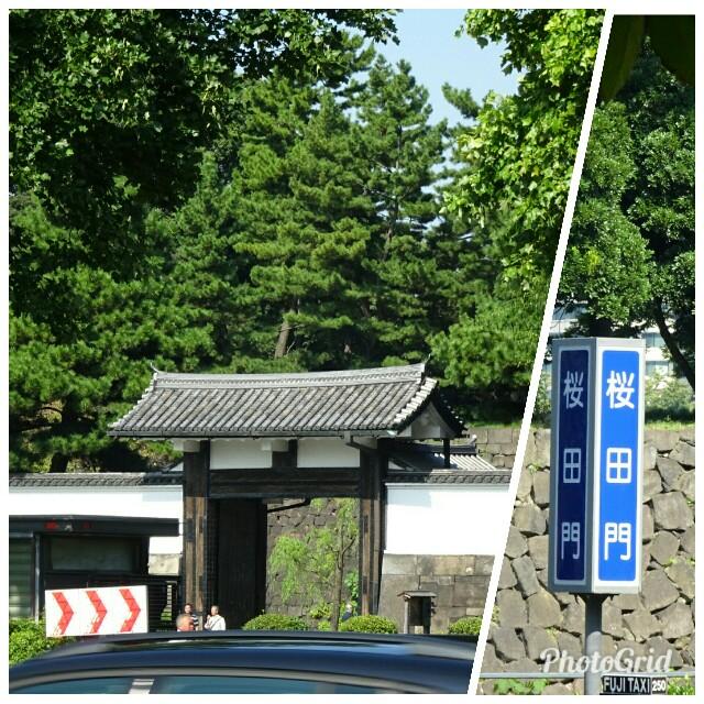 f:id:kiha-gojusan-hyakusan:20171009131412j:image