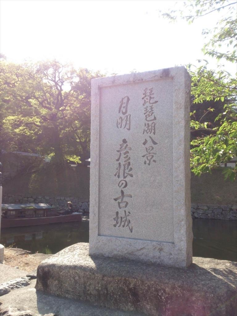 f:id:kiha-gojusan-hyakusan:20171014020447j:plain
