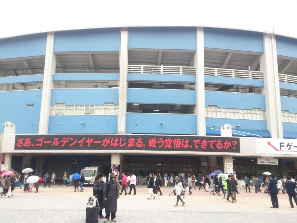 f:id:kiha-gojusan-hyakusan:20171014130520j:plain