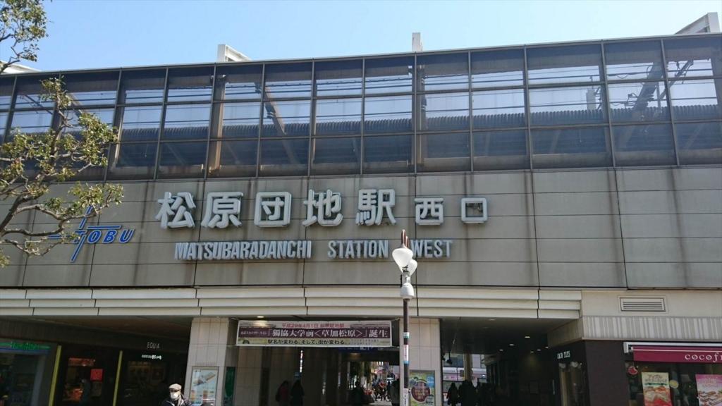 f:id:kiha-gojusan-hyakusan:20171015022749j:plain