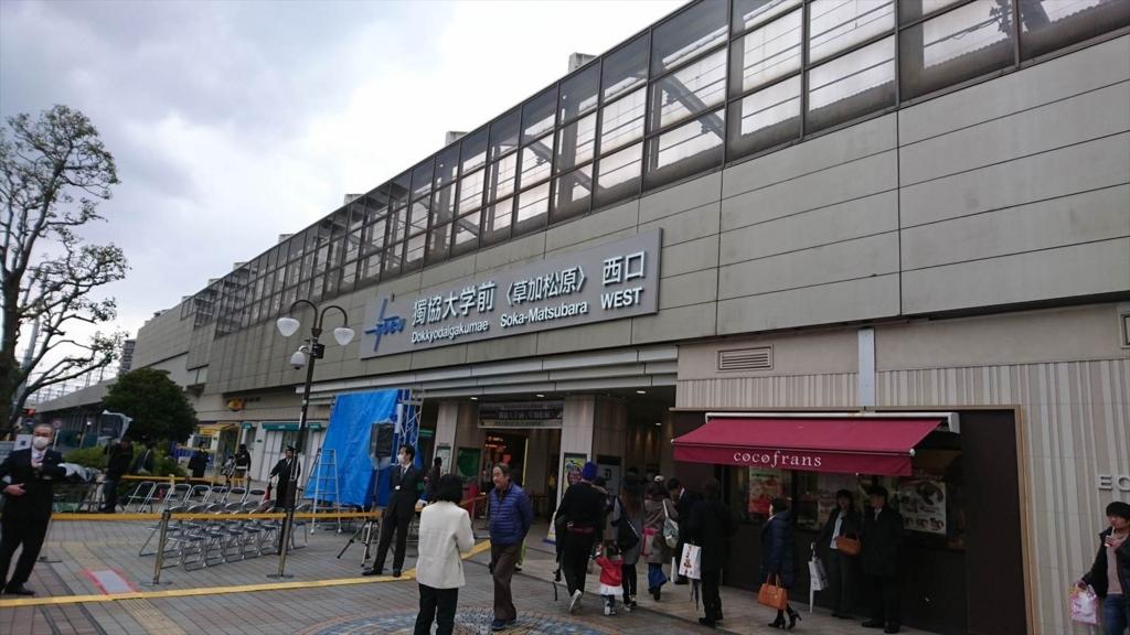 f:id:kiha-gojusan-hyakusan:20171015022828j:plain