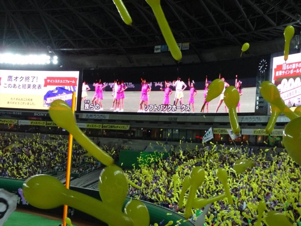 f:id:kiha-gojusan-hyakusan:20171015030555j:plain