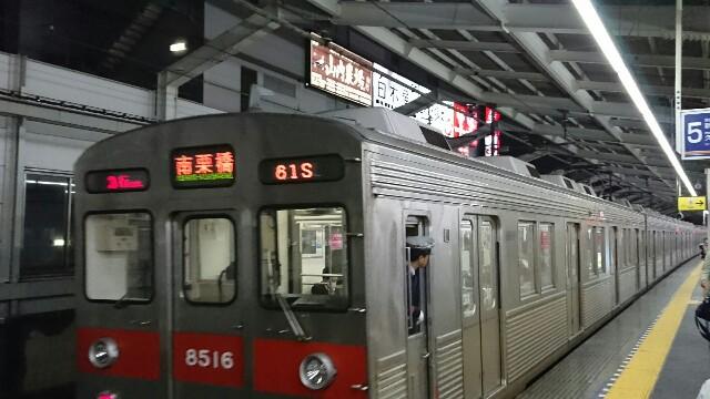f:id:kiha-gojusan-hyakusan:20171021183254j:image