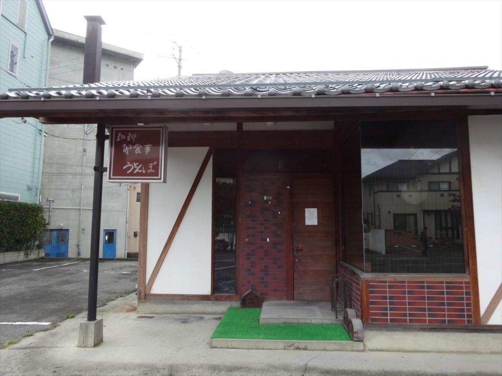 f:id:kiha-gojusan-hyakusan:20171028032338j:plain