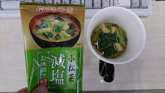 f:id:kiha-gojusan-hyakusan:20171029025402j:image