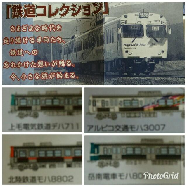 f:id:kiha-gojusan-hyakusan:20171030020603j:image