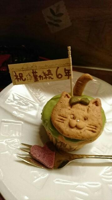 f:id:kiha-gojusan-hyakusan:20171030082045j:image
