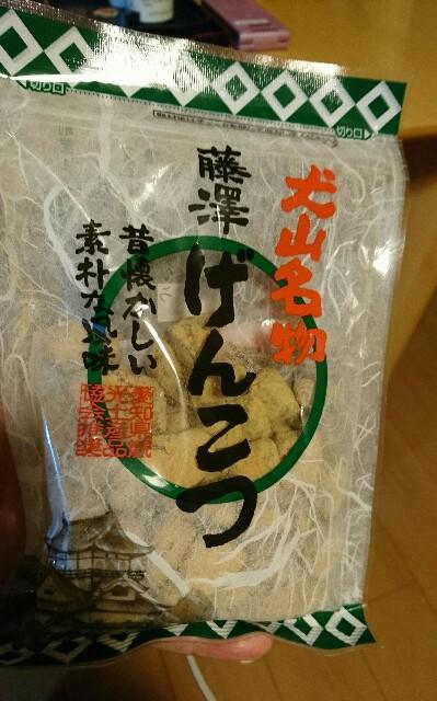 f:id:kiha-gojusan-hyakusan:20171030192126j:image