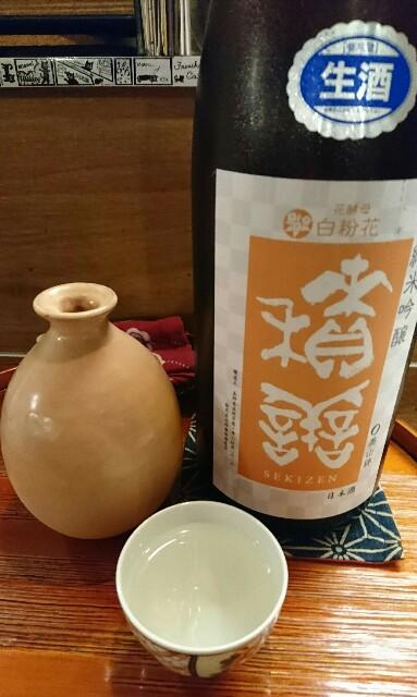 f:id:kiha-gojusan-hyakusan:20171030223709j:image