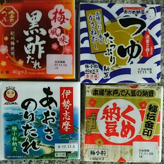 f:id:kiha-gojusan-hyakusan:20171101001651j:image