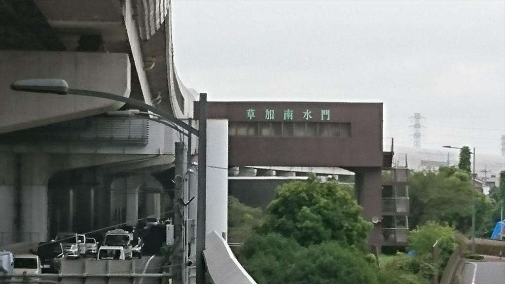 f:id:kiha-gojusan-hyakusan:20171103212158j:plain