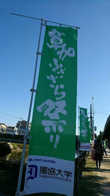 f:id:kiha-gojusan-hyakusan:20171103234950j:image