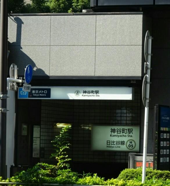 f:id:kiha-gojusan-hyakusan:20171106084904j:image