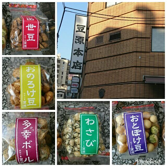 f:id:kiha-gojusan-hyakusan:20171107233926j:image