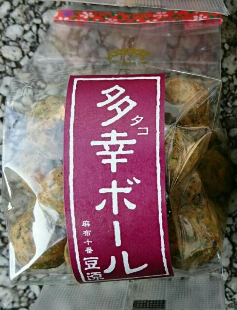 f:id:kiha-gojusan-hyakusan:20171107234109j:image