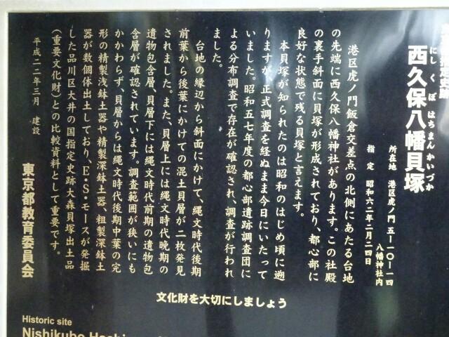 f:id:kiha-gojusan-hyakusan:20171108081421j:image