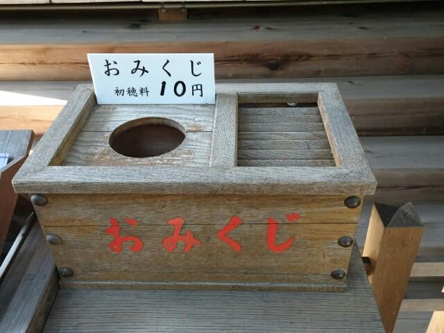 f:id:kiha-gojusan-hyakusan:20171108150441j:image