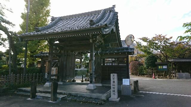 f:id:kiha-gojusan-hyakusan:20171112001634j:image