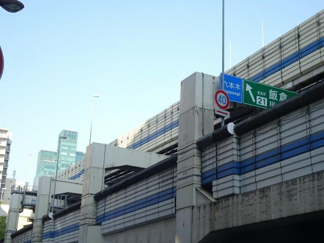 f:id:kiha-gojusan-hyakusan:20171112113230j:image
