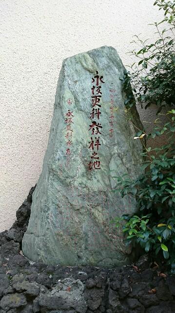 f:id:kiha-gojusan-hyakusan:20171112113317j:image