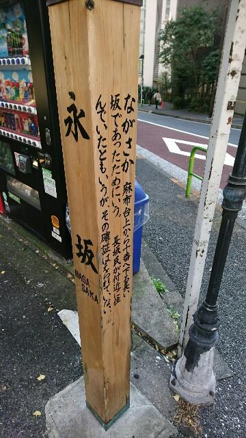 f:id:kiha-gojusan-hyakusan:20171112113828j:image