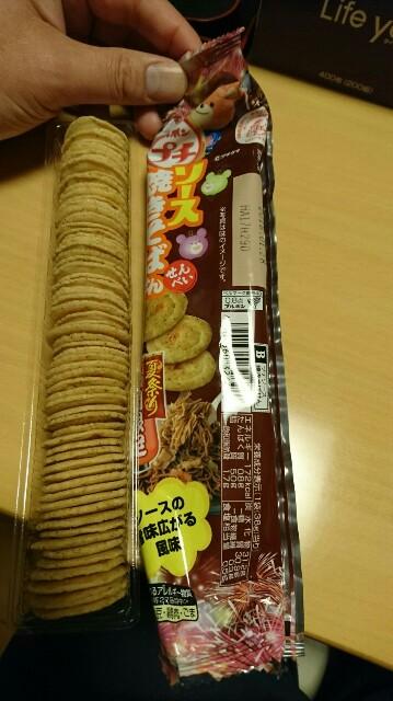 f:id:kiha-gojusan-hyakusan:20171114213647j:image