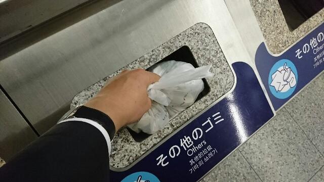 f:id:kiha-gojusan-hyakusan:20171115224857j:image