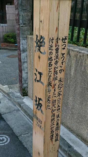 f:id:kiha-gojusan-hyakusan:20171117014236j:image