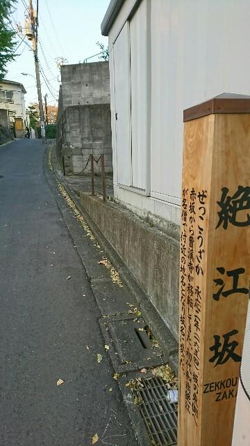 f:id:kiha-gojusan-hyakusan:20171117014304j:image