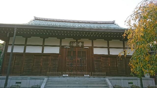 f:id:kiha-gojusan-hyakusan:20171117014510j:image