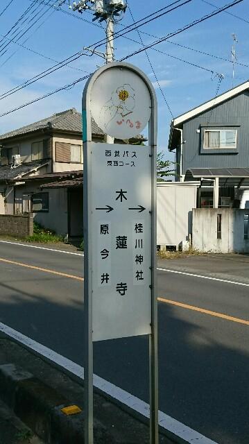f:id:kiha-gojusan-hyakusan:20171117015230j:image