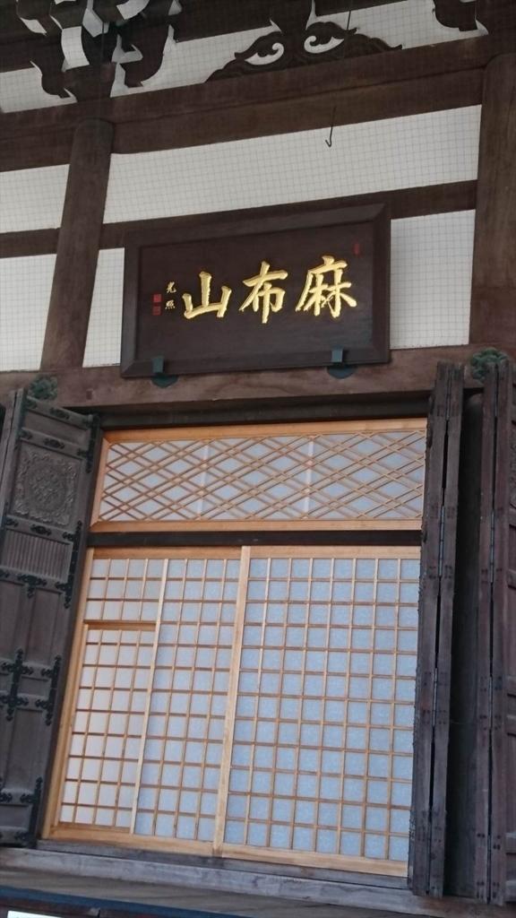 f:id:kiha-gojusan-hyakusan:20171118223907j:plain