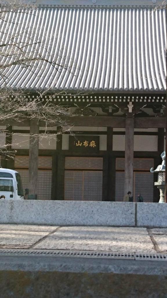 f:id:kiha-gojusan-hyakusan:20171118223921j:plain