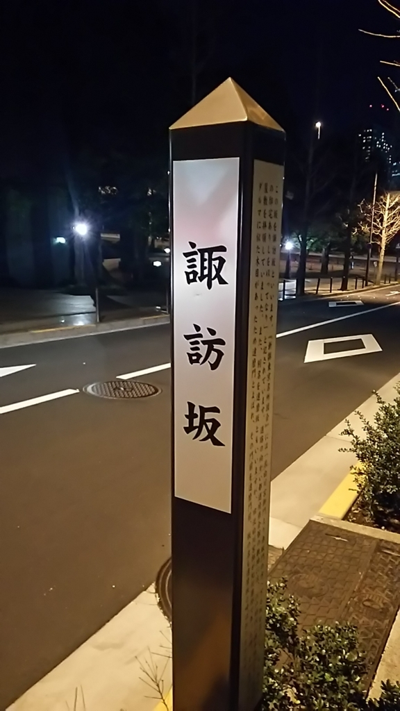 f:id:kiha-gojusan-hyakusan:20171118230900j:plain
