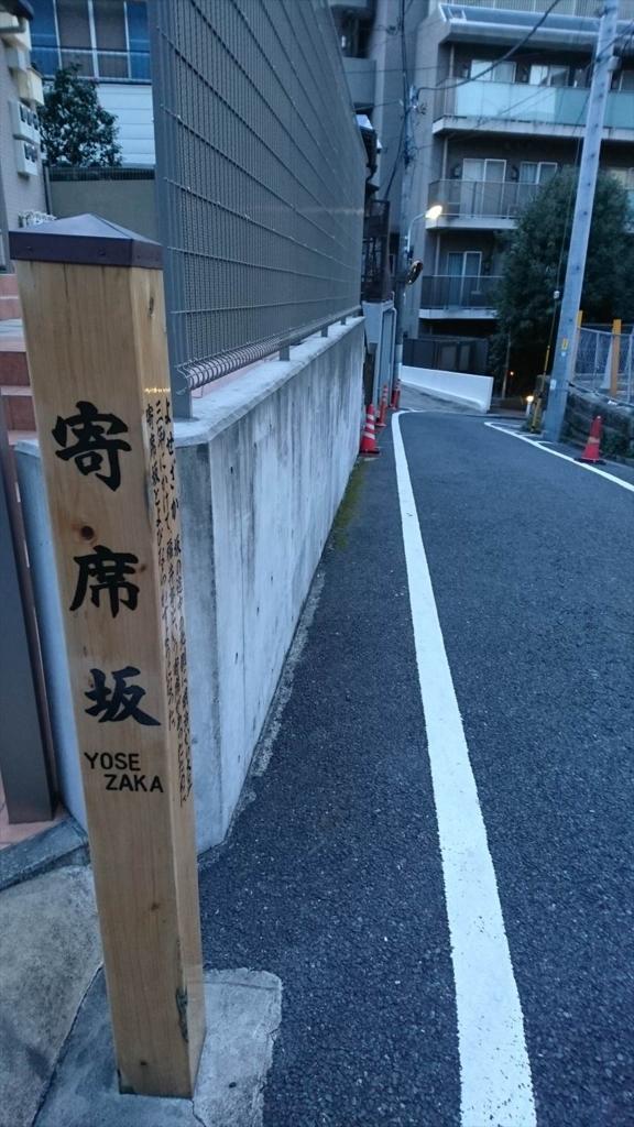 f:id:kiha-gojusan-hyakusan:20171118232109j:plain