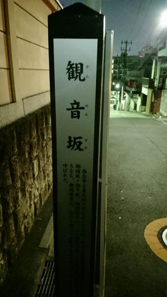 f:id:kiha-gojusan-hyakusan:20171118232203j:plain