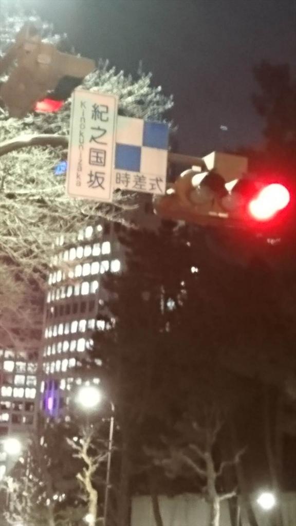 f:id:kiha-gojusan-hyakusan:20171118233234j:plain