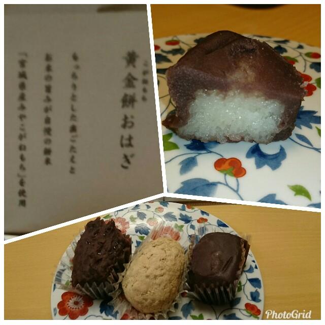 f:id:kiha-gojusan-hyakusan:20171119003117j:image