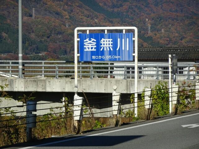 f:id:kiha-gojusan-hyakusan:20171119111234j:image