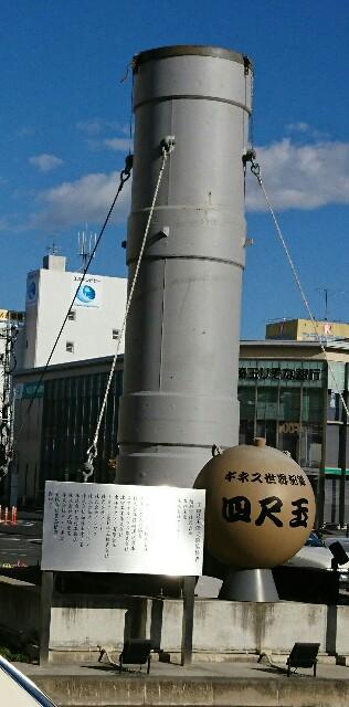 f:id:kiha-gojusan-hyakusan:20171119174828j:image