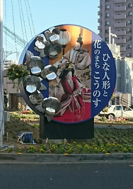 f:id:kiha-gojusan-hyakusan:20171119174854j:image
