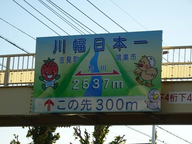 f:id:kiha-gojusan-hyakusan:20171119174935j:image