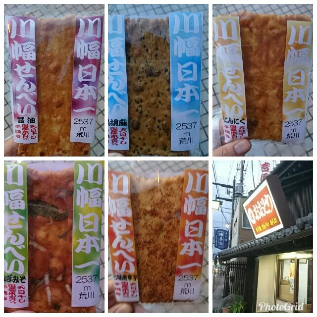 f:id:kiha-gojusan-hyakusan:20171119181158j:image