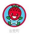 f:id:kiha-gojusan-hyakusan:20171119224327j:plain