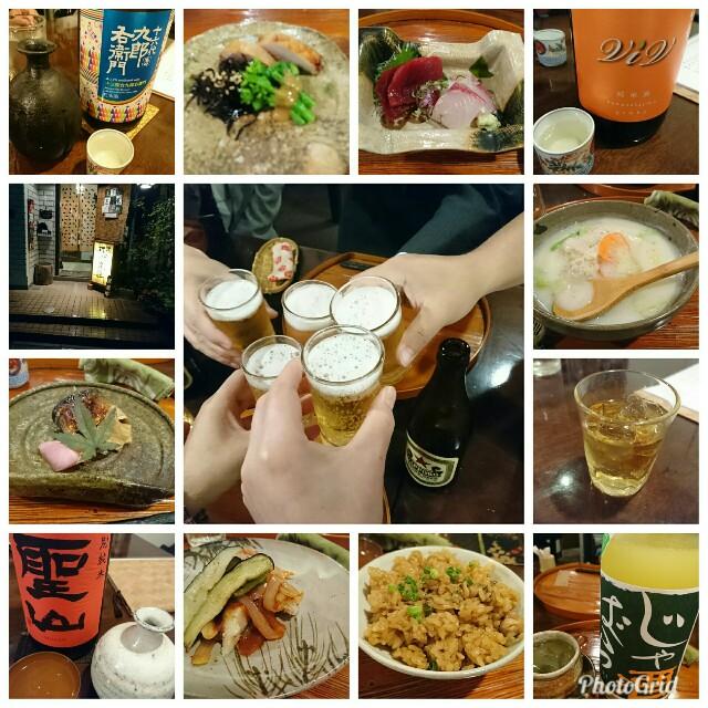 f:id:kiha-gojusan-hyakusan:20171123014657j:image