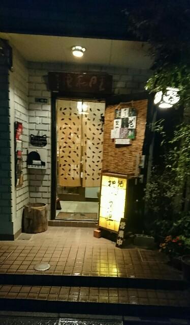 f:id:kiha-gojusan-hyakusan:20171123015146j:image