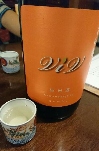 f:id:kiha-gojusan-hyakusan:20171123015203j:image